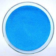 EDTA Chelated Copper (EDTA-Cu-15)