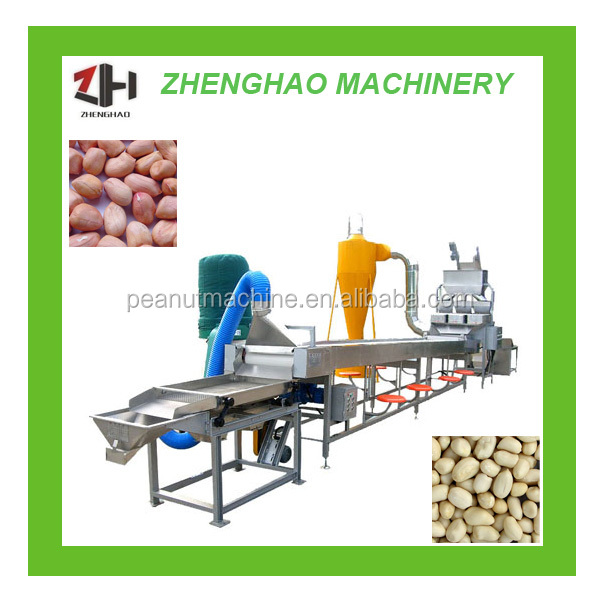 Hot sale 600kg/hr Blanched peanut machinery( roasting and peeling system)