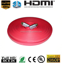 HDMI v1.4 Male to Male Flat Connection Cable - Red ( 1.5m 3m 5m 10m 15m 20m )