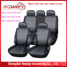 Durable PVC/PU Material Car Seat Cover
