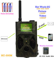 12MP infrared Night Nision SMS/MMS/GPRS/Email Wild Camera Hot Sell