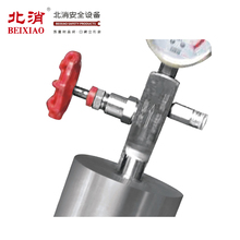 China Famous Supplier XNQ - 16 / 25 Water Hammer Arrester With CCCF