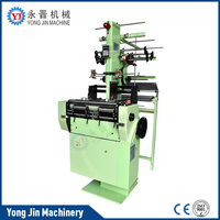 High productivity cotton webbing bag straps making machine