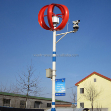Vertical wind turbine generator 300w rated, start up speed 2.5m/s, Red lantern system windmill for land and boat