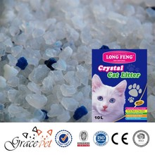 High quality silica cat litter/ silicone cat litter/ silica gel cat liter