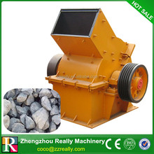 High quality friagile material crusher low price