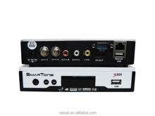 newest and hot-selling receiver smartone s500 support free iks+sks