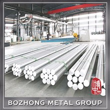 Shanghai Best Selling 2014 Aluminum Bar Price Per Kg