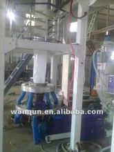 Applied for food packing beer bottle PE film plastic film blowing machine price