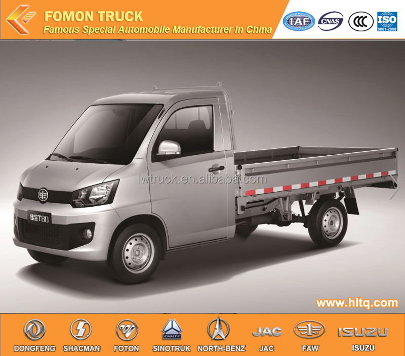 FAW mini food cargo truck euro5 gasoline cargo truck light truck 2000kg 2 tons