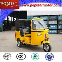 2013 Cheap Popular New Hot Selling 3 Wheel Pedicab Rickshaw