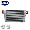 High Performance 550X230X65 Alumunumc Plate -fin Automobile Radiator/ Universal Polished Intercooler for Universal Cars