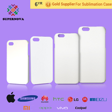Sublimation Cover, Sublimation Case, 3D Sublimation Phone Cases