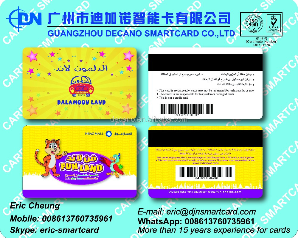 Plastic PVC magnetic stripe membership card with barcode