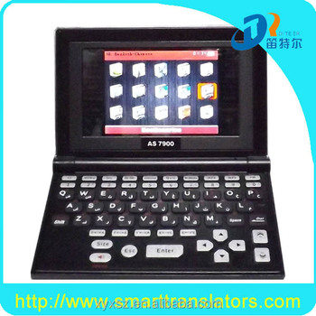 High quality electronic dictionary voice Speech translator