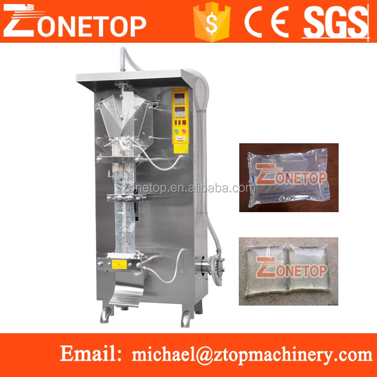 High Quality Promised Automatic Multi-Function plastic sachet pouch bag liquid filling plant photos