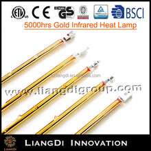 Portable Heating Gold Coating Super High Power Halogen Lamp 400w