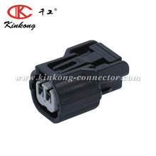2 Pin Female waterproof sumitomo housing Automotive Wiring Connector for 91706-PLC-0030-H1 6189-0890