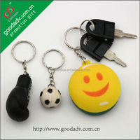 Customized print promotion logo cheap pu floating key chain