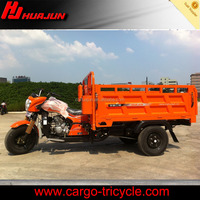 motorized cargo tricycles/pedal cargo tricycle/420cc gasoline engine