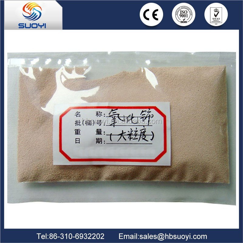 2017 trending products cerium oxide glass polishing powder for sale