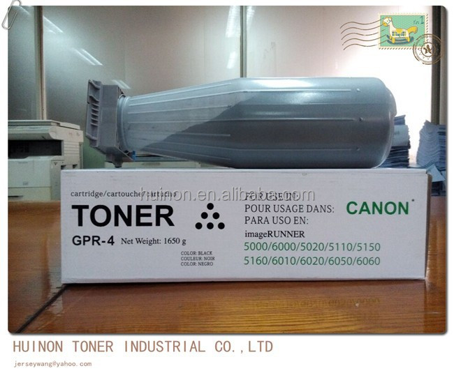 Compatible Toner Cartridge For Canon C-EXV-1