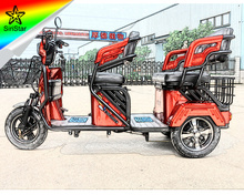 2017 New model Eco-Friendly Electric Three-Wheeler Trikes scooter For sale