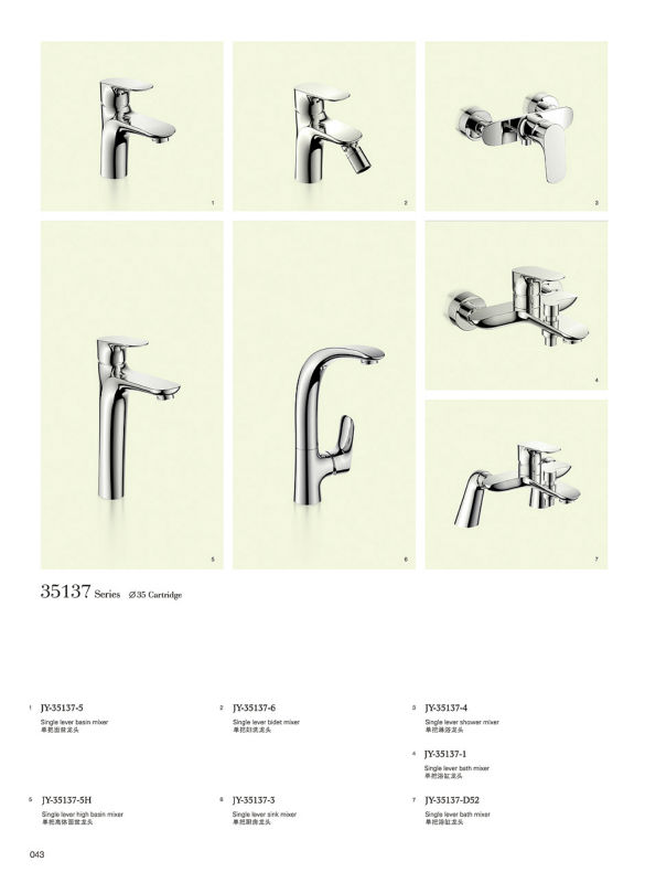 Single Handle Bath & Shower Faucets