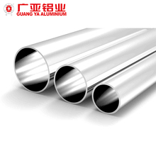 As Customers Requirement Extruded Round 6061 Aluminium Alloy Pipe Tube
