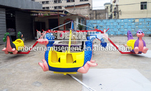 China Hotsale Kiddie Rides Amusement Park Rides For Sale