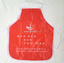 2015 cheap fashion promotion walmart apron