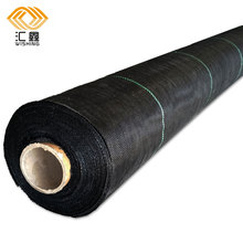 PP Film Laminated Non Woven Fabric