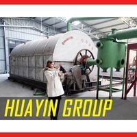 HUAYIN BRAND used plastic tyre to fuel oil pyrolysis machine
