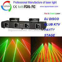 2012 hot seller promotion RG 4 heads cheap laser light for sale