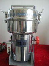 DFY-800D 110V/220V food pulverizing mill