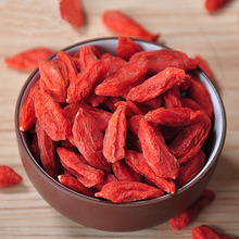 Qinghai dried goji berry