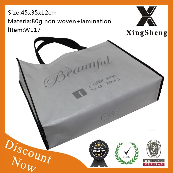 Made in China low price hot sale Reusable low price best sale foldable shopping bag polyester