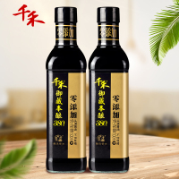 Chinese food 500ml premium light soy sauce in soybean sauce type