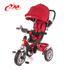 Alibaba good quality 10 inch wheel folding toy tricycle/red color foam wheel tricycle/cool tricycle for kids