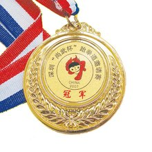 Kickboxing prize medallion--- OEM service offered