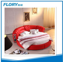 PU Leather Radio Beds BL9093