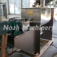 WLDH-10 Powder and Grain Blender For Pharmaceutical, Chemical, Food