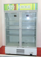 Display Cooler Type and Vertical Refrigerated Display Showcase