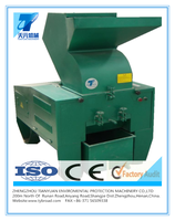 2016 new high quality henan plastic film grinder