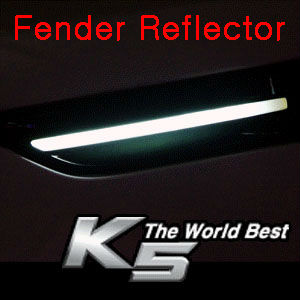Kia Optima(K5) 2Way LED Fender Reflector DIY KIT Ver.2