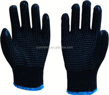 pvc dotted cotton glove/antibacterial pvc coated