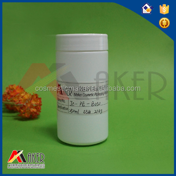 250ml pharmaceutical Capsule Child Proof plastic bottles and jars for tablets hospital use