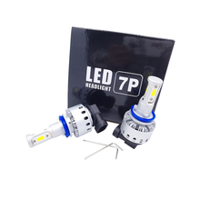 2017 Automobiles & motorcycles led headlight 7P conversion kit h1 80W 6000LM wire less plug and play led headlights
