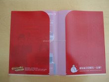 Wholesale Custom transparent stretchable plastic pp book cover