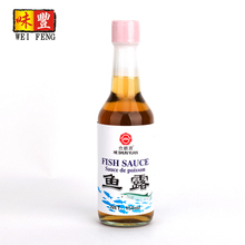 High quality 150ml glass bottle Vietnam flavor fish sauce with halal certificate